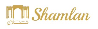 Shamlan Cigarette by Qader Brothers Group Logo