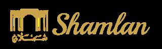 Shamlan Cigarette by Qader Brothers Group Logo